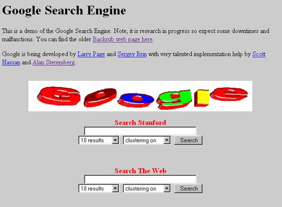 google-serp-1997
